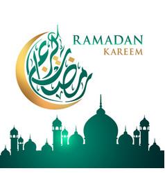 ramadan kareem moon arabic calligraphy template vector image