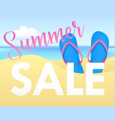 summer sale tamplate design banner vector image vector image