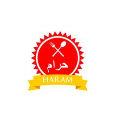 haram logo vector image