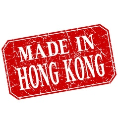 Made in Hong Kong red square grunge stamp vector