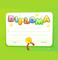cartoon kids certificate diploma template vector image
