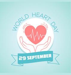 29 september world heart day vector image