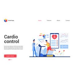 cardio control cartoon vector image