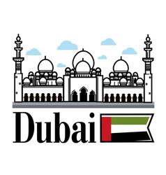 Dubai united arab emirates national flag and vector