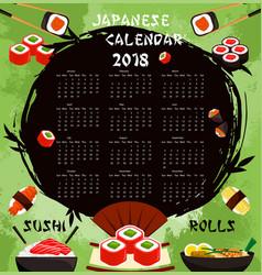 Japanese sushi food calendar 2018 vector