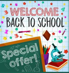 back to school sale special offer poster design vector image