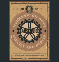 Car repair and mechanic service retro poster vector