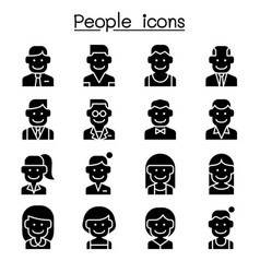 Career profession occupation people icon set in vector