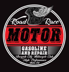 Garage repair service print for t shirt in custom vector