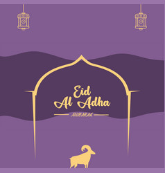 goat with mosque and lantern eid al adha vector image