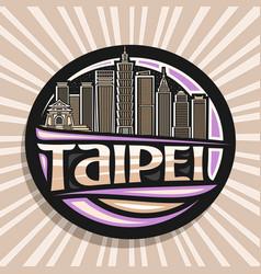 Logo for taipei vector