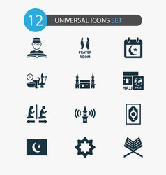Ramadan icons set with people koran mushaf and vector