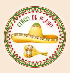 cinco de mayo emblem - mexican sombrero vector image