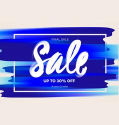 sale banner template midseason sale blue vector image