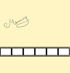template for photo film strip horizontal location vector image