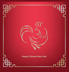 Happy chinese new year gold rooster vector