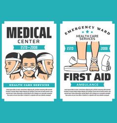 Medical emergency ward first aid hospital clinic vector