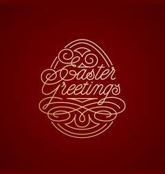 Golden easter greetings vector