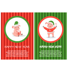 greeting happy new year pink piggy 2019 vector image