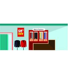 Men clothing store vector