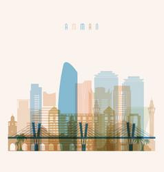 amman skyline detailed silhouette transparent vector image