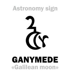 Astrology ganymede vector