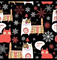 beautiful russian cat pattern vector image
