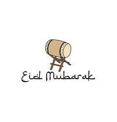 Drum happy eid mubarak vector