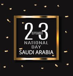saudi arabia national day september 23 kingdom of vector image