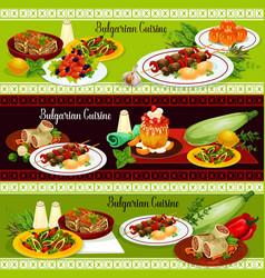 Bulgarian restaurant traditional dinner banner vector