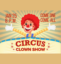 circus clown poster invite template vector image