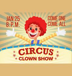 Circus clown poster invite template vector