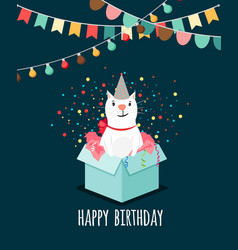 Kitten in present box birthday card vector
