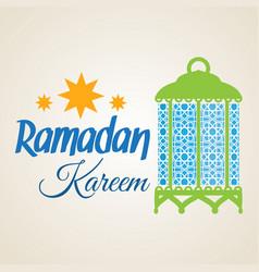 Ramadan kareem islamic lantern vector