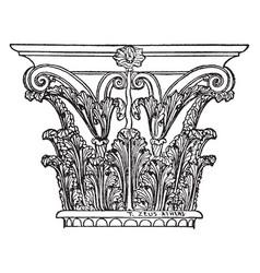 Corinthian capital temple of zeus at athens vector