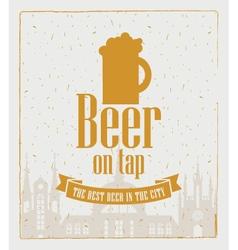 beer town vector image vector image