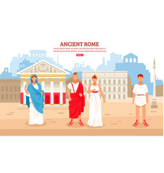 Ancient rome vector