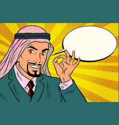Arab businessman ok gesture comic book bubble vector
