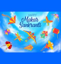 makar sankranti day harvest festival background vector image