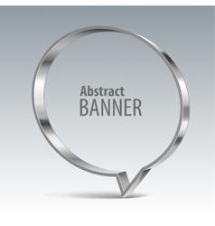 Shiny metal banner vector image