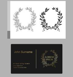 Emblem laurel wreath icon vector