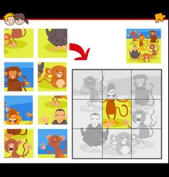 Jigsaw puzzles with cartoon happy monkeys vector