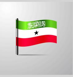 Somaliland waving shiny flag design vector