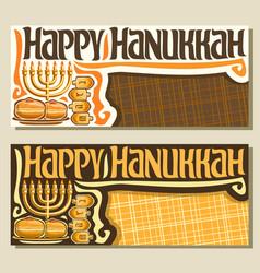 Banners for hanukkah vector