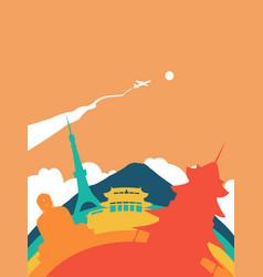 travel japan world landmark landscape vector image vector image