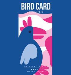 bird card birds and animals poster original vector image