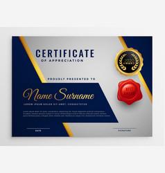 Gray and blue multipurpose certificate design vector