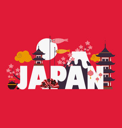 japan famous symbols and landmarks vector image