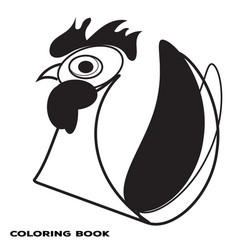 the coloring book - isolated - for vector image vector image