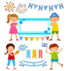 Israeli cartoons vector image